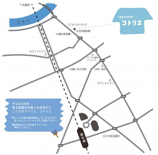 コトリエ 地図6