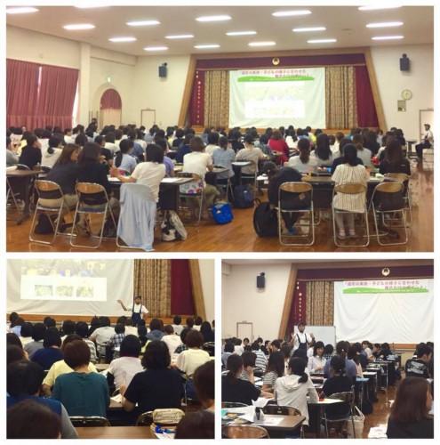 熊本県天草市の保育士研修会