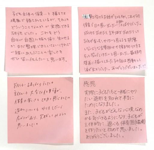 コンビ研修3